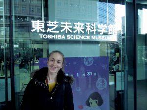 Radel Hahn Toshiba Science Museum