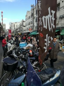 Radel Hahn Toshiba Tokyo - Tsukiji Outer Fish Market